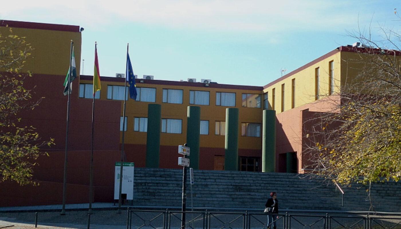 EAP - Escuela de Administración Pública