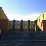 Escuela de Administración Pública