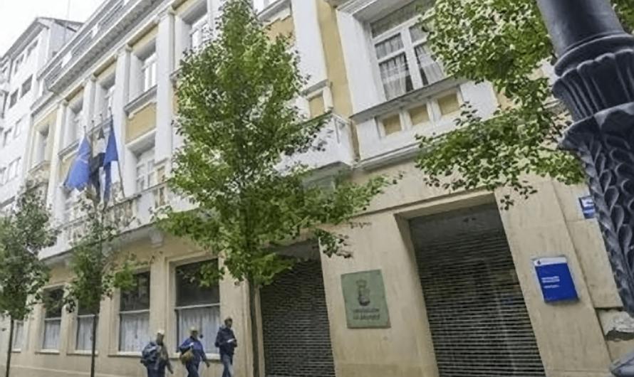 Bases para Jefatura Sección de Aplicaciones Informáticas en Diputación de Badajoz